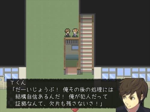 逢魔が前の紅茶とビスケ Game Screen Shot1