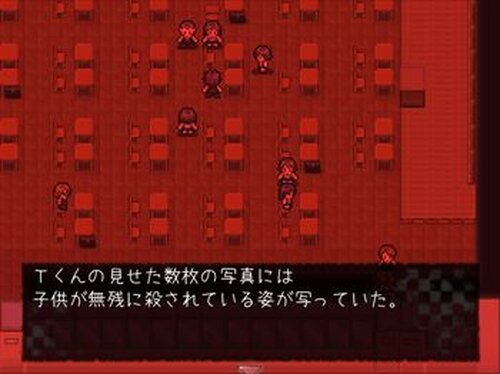 逢魔が前の紅茶とビスケ Game Screen Shot3