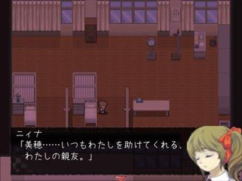 逢魔が前の紅茶とビスケ Game Screen Shot4