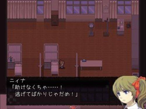 逢魔が前の紅茶とビスケ Game Screen Shots