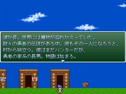 ベイルレドア Game Screen Shot1