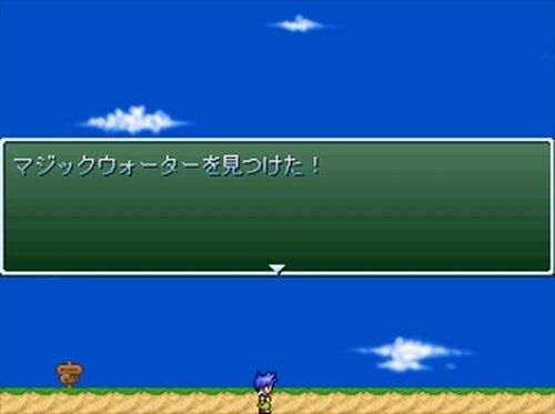 ベイルレドア Game Screen Shot2
