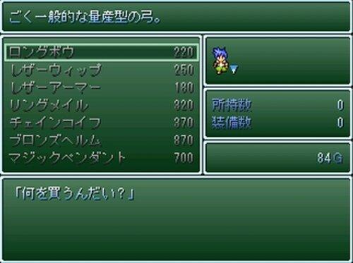 ベイルレドア Game Screen Shot3