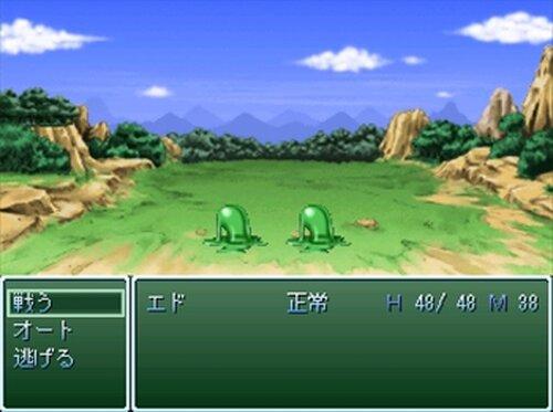 ベイルレドア Game Screen Shot4
