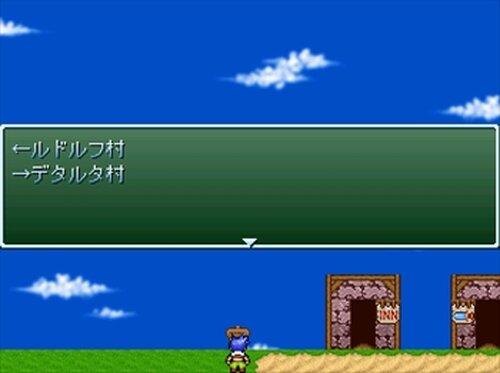 ベイルレドア Game Screen Shot5