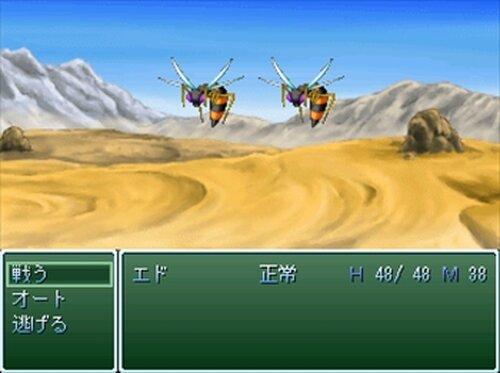 ベイルレドア Game Screen Shots