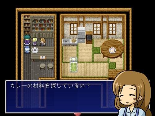 おいしいカレーができるまで。 Game Screen Shot