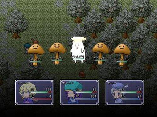 おいしいカレーができるまで。 Game Screen Shot2
