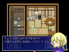 おいしいカレーができるまで。 Game Screen Shot3