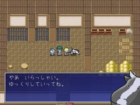 おいしいカレーができるまで。 Game Screen Shot5
