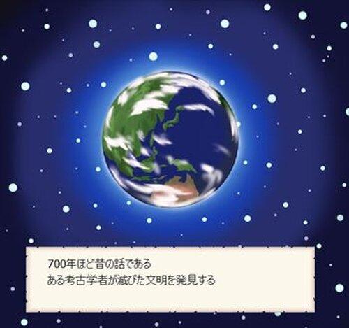 侍兵器 アドマイザー× -バツ- Game Screen Shot2