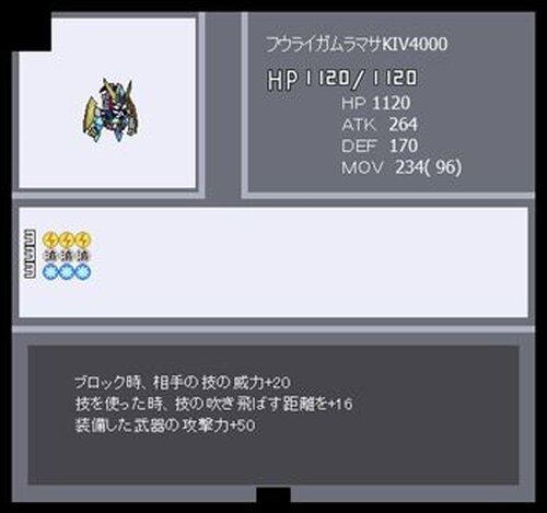 侍兵器 アドマイザー× -バツ- Game Screen Shot5