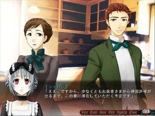 キスキル・リラ -くちづけは夢の終わりで- Game Screen Shot2