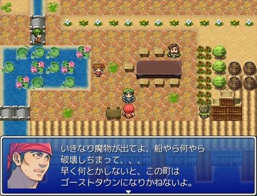 ロンリルレラの子守唄 Game Screen Shot1