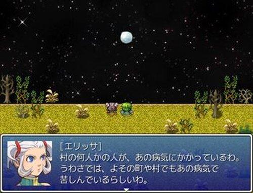 ロンリルレラの子守唄 Game Screen Shot2