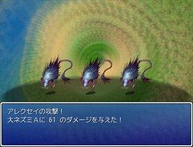 ロンリルレラの子守唄 Game Screen Shot4
