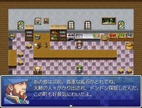 ロンリルレラの子守唄 Game Screen Shot5