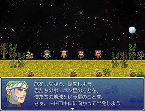 ロンリルレラの子守唄 Game Screen Shots