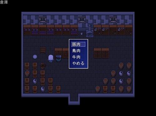 girl Game Screen Shot2