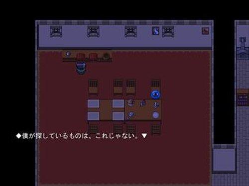 girl Game Screen Shots