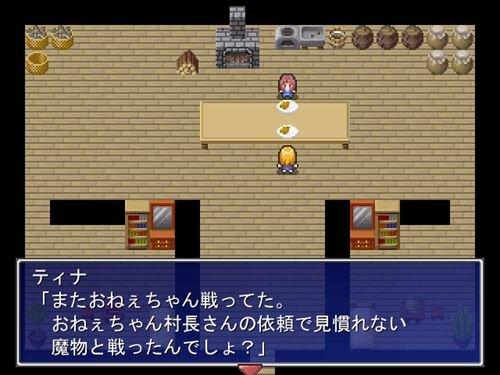 クリスティナ! Game Screen Shot1
