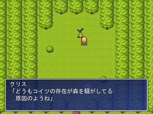 クリスティナ! Game Screen Shot2