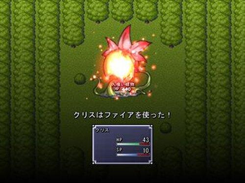 クリスティナ! Game Screen Shot3