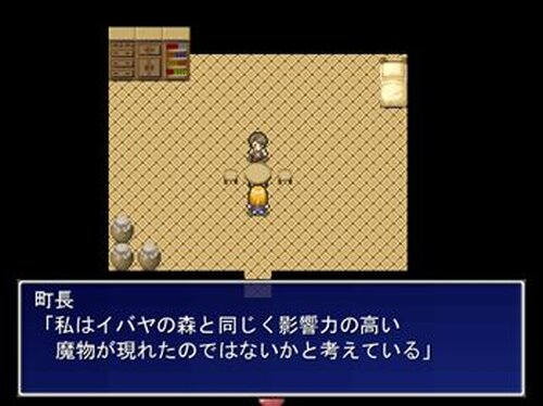 クリスティナ! Game Screen Shot4