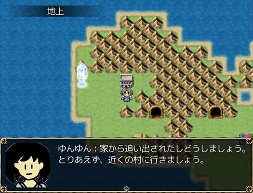 ホームレス勇者 Game Screen Shot1