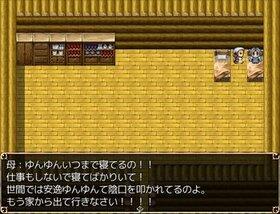 ホームレス勇者 Game Screen Shot2
