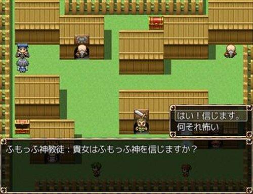 ホームレス勇者 Game Screen Shot3
