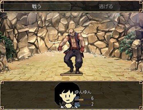 ホームレス勇者 Game Screen Shot4