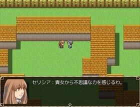 ホームレス勇者 Game Screen Shot5