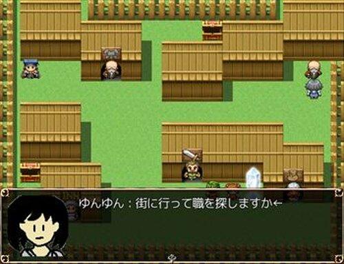 ホームレス勇者 Game Screen Shots
