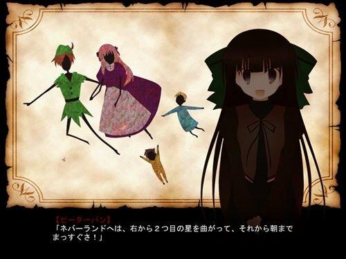 語り部さんとおとぎ話 -The second act- Game Screen Shot1