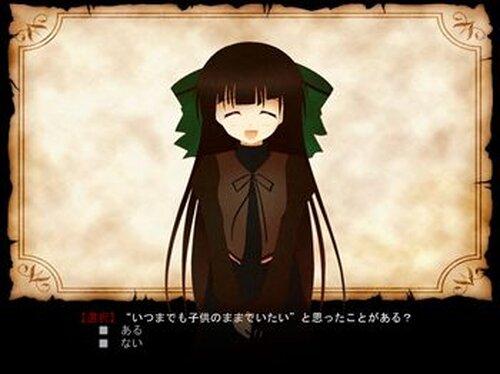 語り部さんとおとぎ話 -The second act- Game Screen Shot2