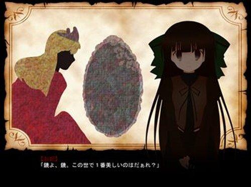 語り部さんとおとぎ話 -The second act- Game Screen Shot3