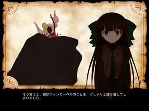 語り部さんとおとぎ話 -The second act- Game Screen Shot4