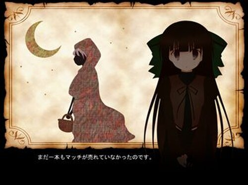語り部さんとおとぎ話 -The second act- Game Screen Shot5