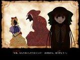 語り部さんとおとぎ話 -The second act-