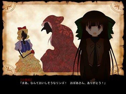 語り部さんとおとぎ話 -The second act- Game Screen Shots
