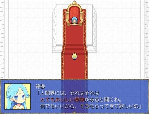 フルーツシーカー Game Screen Shot