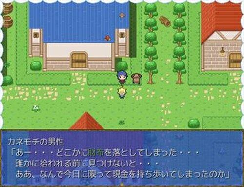 フルーツシーカー Game Screen Shot3