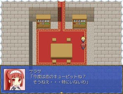フルーツシーカー Game Screen Shot4