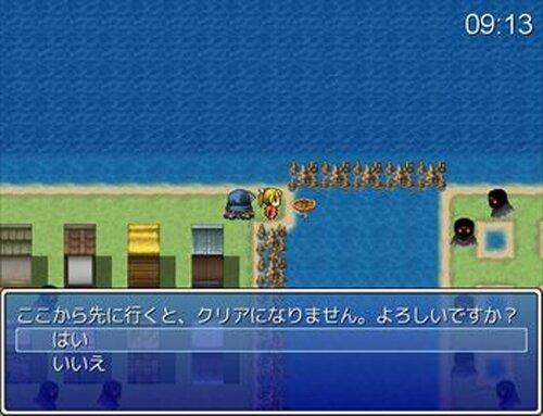 逃走中 Game Screen Shot5