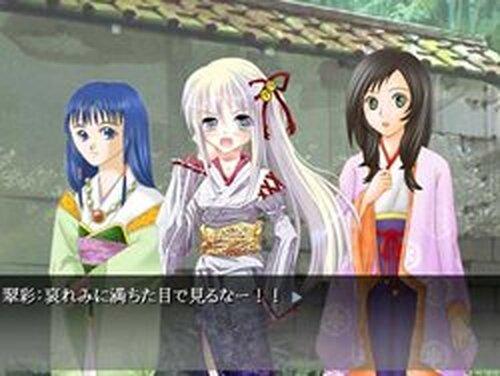 百花繚乱 Game Screen Shots