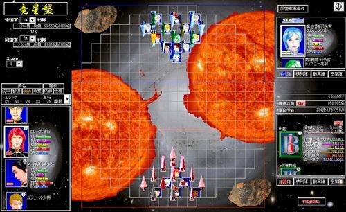 竜星盤 体験版 Game Screen Shot1