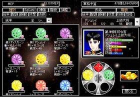 竜星盤 体験版 Game Screen Shot2