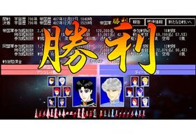 竜星盤 体験版 Game Screen Shot5