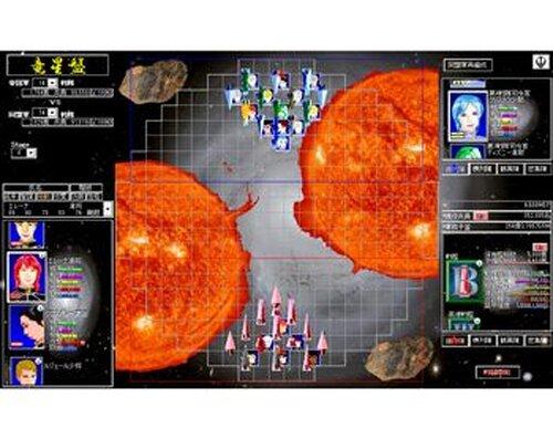 竜星盤 体験版 Game Screen Shots